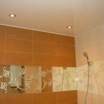 Совмещенная ванная комната