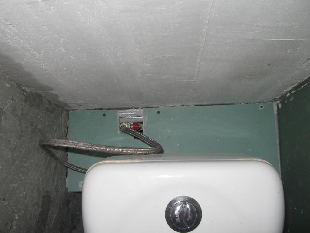 Вентиль перекрывающий воду в унитаз
