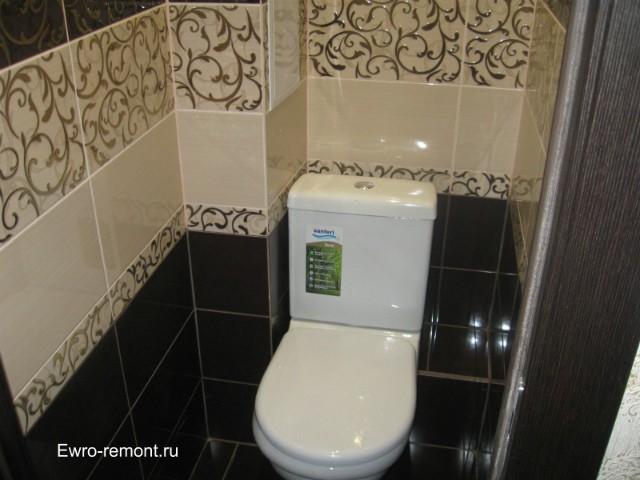 Качественный ремонт туалета в г.Минусинске