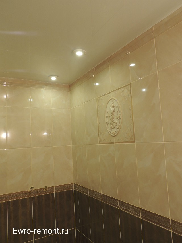 Ванная комната до установки ванны с душем.