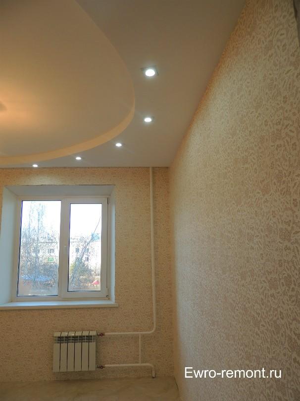 Точечные светильники в криволинейном потолке