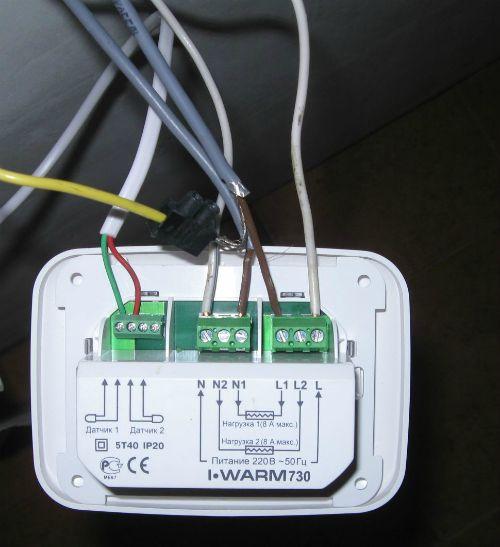 Подключение датчика для двух полов - система с заземлением