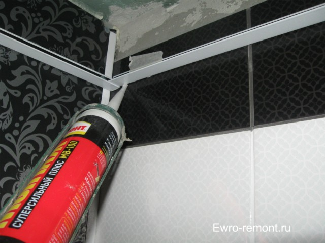 Пластиковый потолок в ванной своими руками