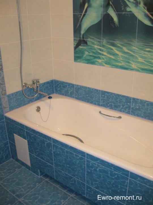 Фотографии ремонта ванной г.Минусинск