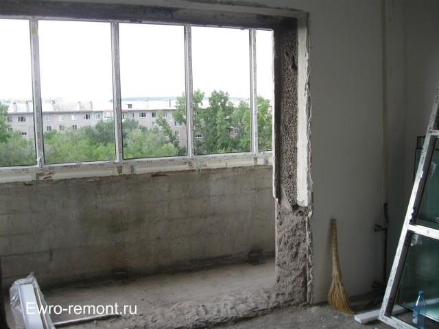 Снесли стену между залом и балконом