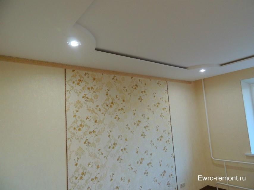 Внутренняя подсветка в потолке выключена