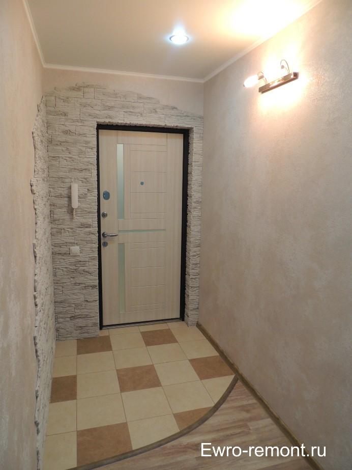 Ремонт квартиры в Абакане ул Дружбы Народов