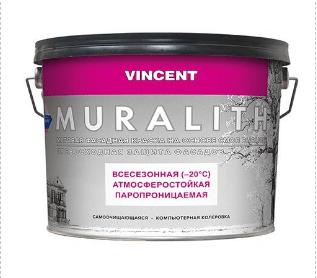 Лучшие варианты всесезонных красок для фасадов Vincent Muralith F1