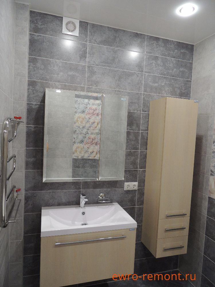 Ремонт ванной комнаты в городе Абакане